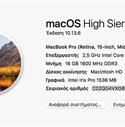 MacBook Pro - mid 2015 Retina