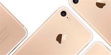 iPhone 7: Θα μπορείς να ζήσεις και χωρίς αυτό...