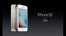iPhone SE 4 ιντσών μόλις παρουσιάστηκε