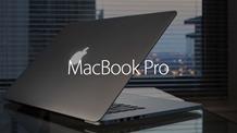 Επισκευή Macbook Pro