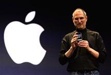 Η παρουσίαση του πρώτου iPhone 2007 : Apple still. ...