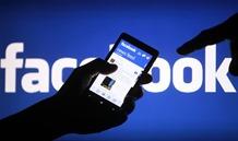 Απεγκαταστήστε το Facebook app και κερδίστε 15% στη διάρκεια της μπαταρίας