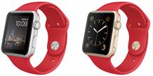 Apple Watch : Μην πετάξεις τα λεφτά σου.