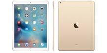 Παρατηρητήριο τιμών πώλησης iPad