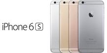 iPhone 6S και 6S Plus. Παρουσιάζονται, πιθανώς, στις 9 Σεπτεμβρίου