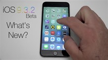 iOS 9.3.2 beta 1 : Εγκρίνεται ή όχι ;
